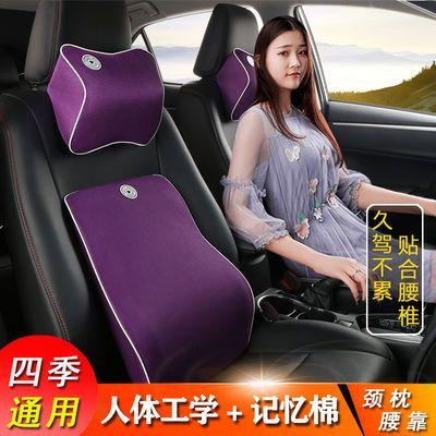 【新款】汽车头枕护颈枕靠枕记忆棉座椅颈椎车内车载车用品圆枕头