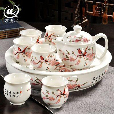带陶瓷茶盘 双层隔热功夫茶具 整套家用茶杯套装