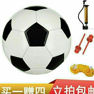 爆款校园指定黑白足球 中学生 小学生训练比赛足球五号 四号球
