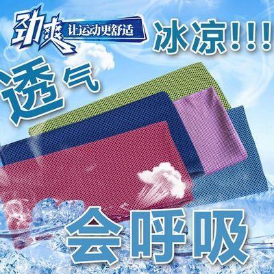 夏季降温冷感运动毛巾健身骑行吸水吸汗跑步透气擦汗巾