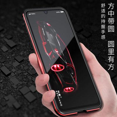 华为nova5pro手机壳华为nova5手机壳男潮防摔nova5i外壳金属边框