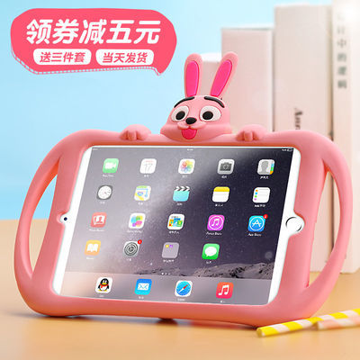 ipad保护套2018新款防摔5网红mini2苹果6平板4电脑air3硅胶壳201