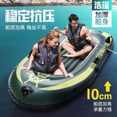 【爆款】浩蕴充气船橡皮艇加厚耐磨钓鱼船234人冲锋舟皮划艇捕鱼