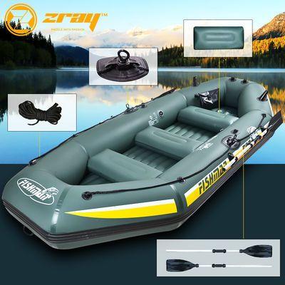 【爆款】充气船橡皮艇加厚 冲锋舟钓鱼船气垫船耐磨皮划艇充气船2
