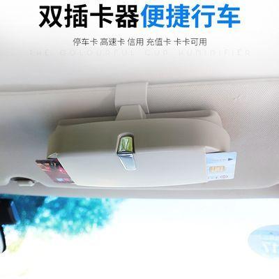 车载眼镜盒车用眼镜夹多功能汽车遮阳板收纳天下车品墨镜架