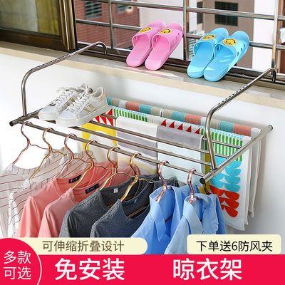 不锈钢晾衣架免安装晒衣架伸缩阳台窗外窗台晒鞋架子多功能挂衣架
