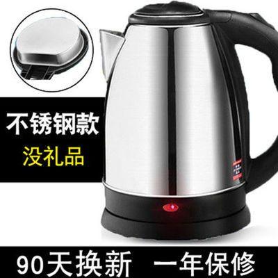 半球电热水壶食品家用不锈钢大容量烧水壶自动断电学生烧水壶礼品