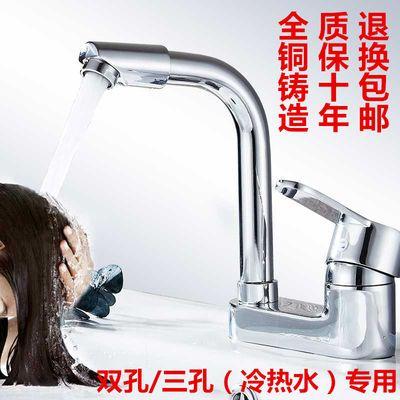 全铜面盆水龙头双孔三孔冷热水台盆手盆洗脸盆浴室柜卫生间水龙头