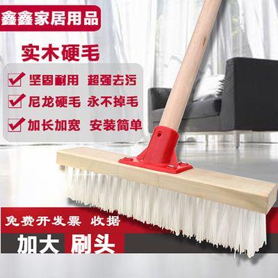 69066/硬毛扫地家用长柄大地板刷浴室厨房刷地刷刷子卫生间清洁刷地毯刷