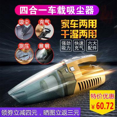 【爆款】多功能车载吸尘器四合一家用汽车吸尘器清洁器充气打气泵