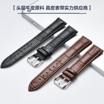 手表配件皮表带钢带网带男士金色针扣蝴蝶扣钢表带配件20mm手表带