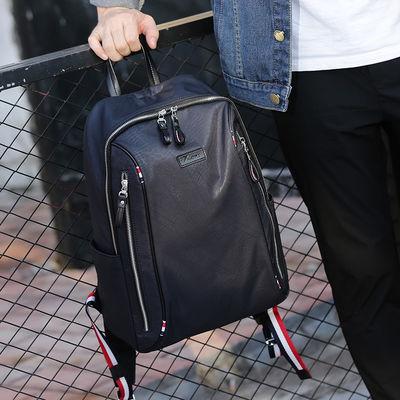 双肩包男士时尚潮流学生书包韩版青年休闲电脑男包大容量旅行背包