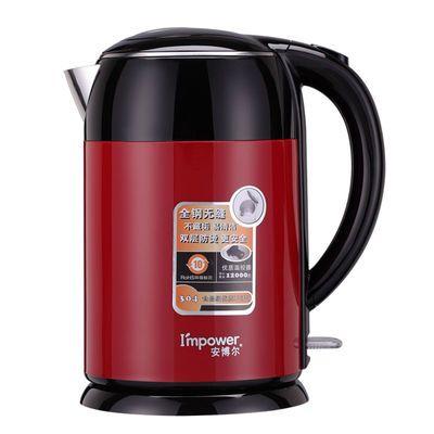 安博尔电热水壶2升大容量家用自动断电304不锈钢双层防烫电烧水壶