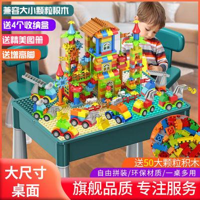 兼容乐高儿童多功能积木桌大号拼装玩具男女孩子宝宝益智学习桌椅