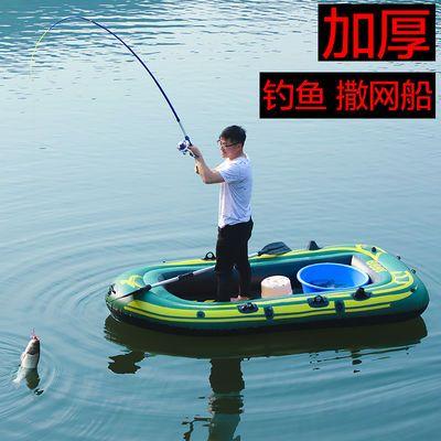 【爆款】充气船橡皮艇加厚折叠钓鱼皮划艇气垫船冲锋舟耐磨硬艇充