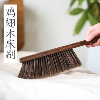 鸡翅木扫床刷子除尘软毛家用神器床上清洁地毯毛刷笤帚卧室扫床刷