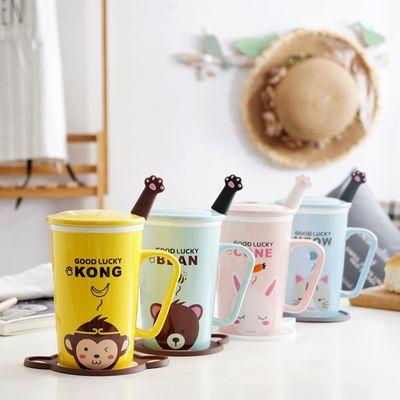 创意卡通陶瓷杯萌萌哒可爱马克杯办公室水杯情侣杯早餐牛奶杯咖啡