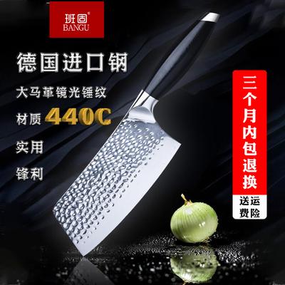 班固德国进口大马士革不锈钢小菜刀正品家用厨房切片刀免磨切肉刀