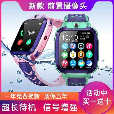 【爆款】买一送十密迪尔迪尼乐小天才儿童电话手表带定位防水触屏