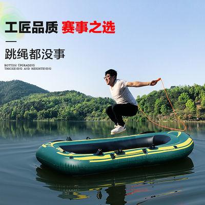 【爆款】2345人橡皮艇加厚充气船皮划艇钓鱼船充气加厚耐磨铺渔漂
