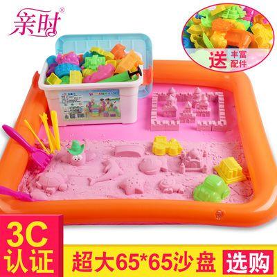【亲时】儿童太空玩具沙子火星彩沙彩泥男孩女孩挖沙子沙滩玩具沙