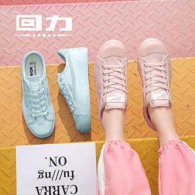 回力小白鞋女新品低帮小脏粉做旧休闲情侣小脏鞋学生男女帆布板鞋