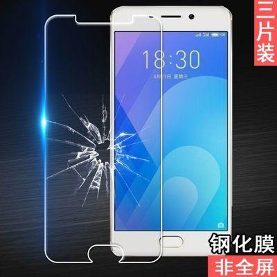 魅族M6魅蓝Note6半屏前膜防爆贴膜高清手机保护玻璃钢化膜非全屏