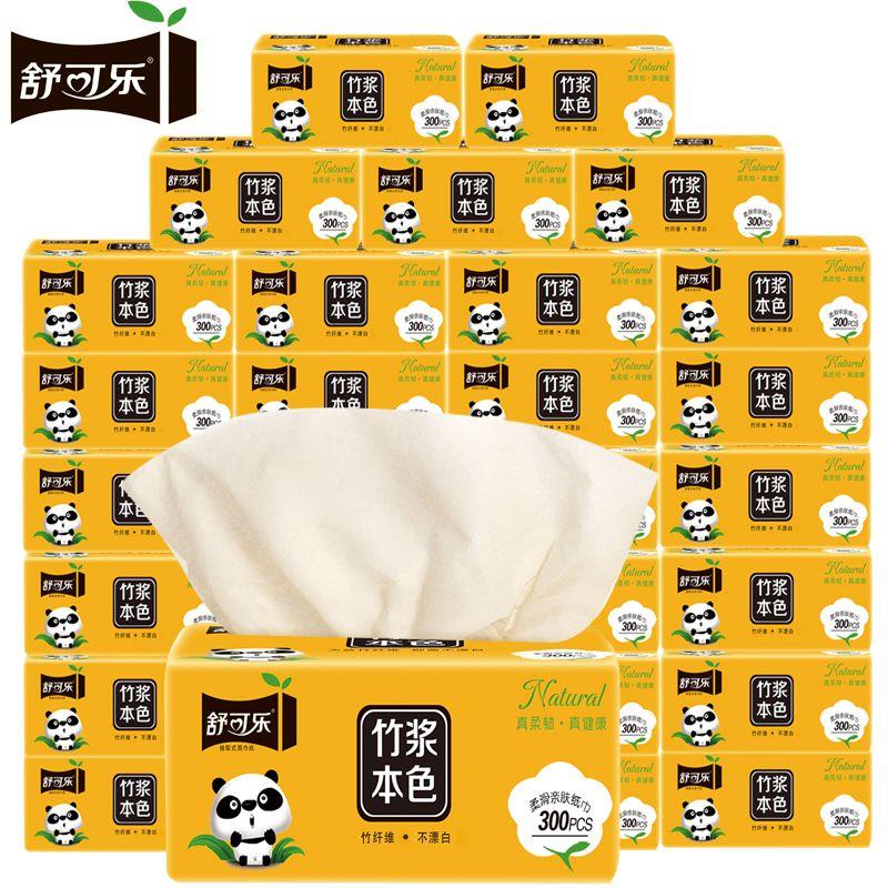 竹浆本色纸巾30包