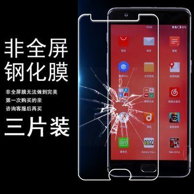 一加3 3T贴膜防爆高清手机保护玻璃非全屏半屏覆盖A3000钢化膜