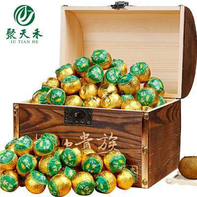小青柑普洱茶500g茶中贵族陈皮小青柑茶礼盒装宫廷普洱新会小青柑