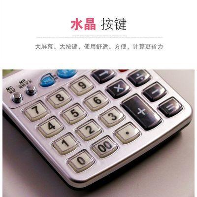 【新款】包邮语音计算器8位大屏大按键真人发音财务办公专用多功