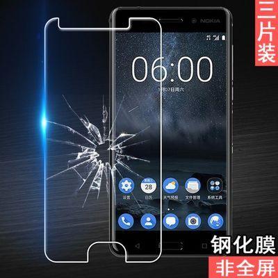 NOKIA诺基亚6 TA-1000 1003手机保护玻璃非全屏半屏覆盖钢化膜