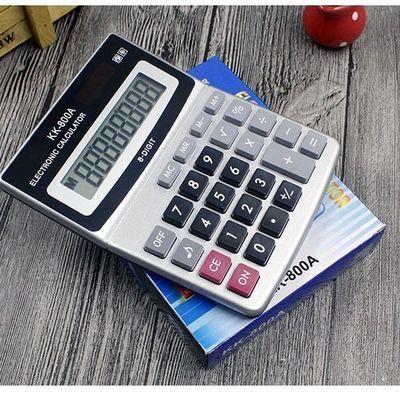【新款】办公计算器财务会计专用台式电子计算器计算机 屏幕 按键