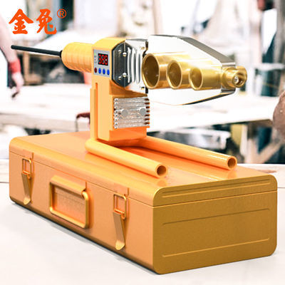 数显热熔器PPR水管热熔机模头热容器水电工程热融热合焊接机家用
