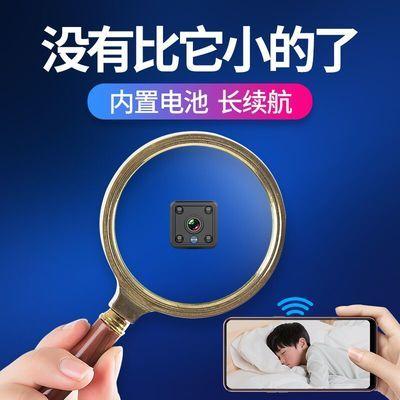 新款小摄像头监控器家用型网络超高清夜视室内无线wifi手机远程摄