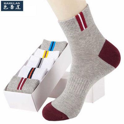 【5/10双】男士袜子男秋冬运动透气吸汗防臭中筒袜短袜纯色男袜子