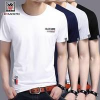 AEMAPE/美国苹果100%纯棉男士短袖T恤印花体恤大码男装半袖上衣服