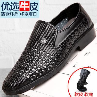 镂空皮鞋男一脚蹬