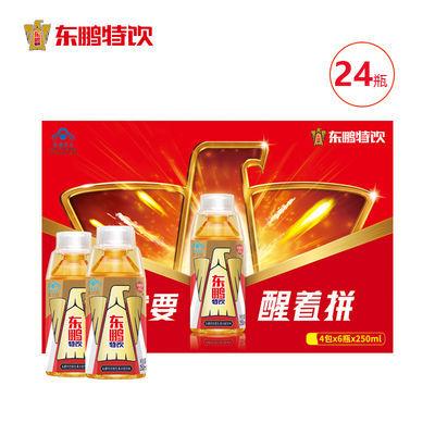 東鵬特飲維生素運動功能能量飲料250ml×24瓶提神抗疲勞飲料