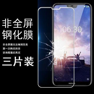 诺基亚X6贴膜TA1099手机保护玻璃Nokia 6.1 Plus非全屏半屏钢化膜