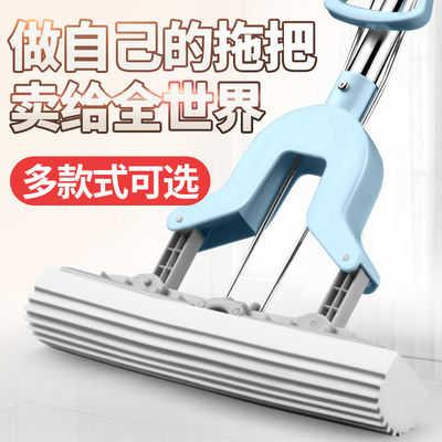 免洗吸水海绵挤水免手洗干湿一拖对折家用胶棉拖把头两用地拖布净