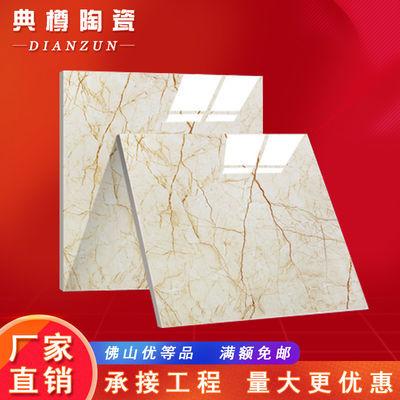 佛山特价通体大理石客厅卧室地板砖瓷砖800x800防滑耐磨地砖磁砖