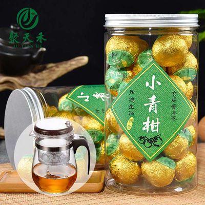 买2罐送飘逸杯】小青柑普洱茶聚天禾新会小青柑陈皮茶叶罐装250g