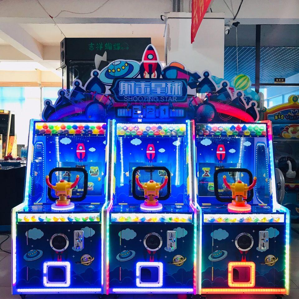 吉祥蝴蝶射击星球三联机射球游戏机商用投币游戏机球达人22寸屏