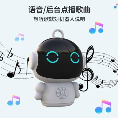 新款战圣小胖伴读儿童玩具 AI智能学习机器人 语音控制家庭早教故