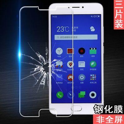 魅族魅蓝note3 贴膜防爆高清手机保护玻璃非全屏半屏覆盖钢化膜