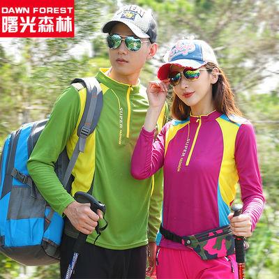 25797/长袖速干衣夏季薄户外运动服短袖速干T恤衫跑步徒步防晒透气外套