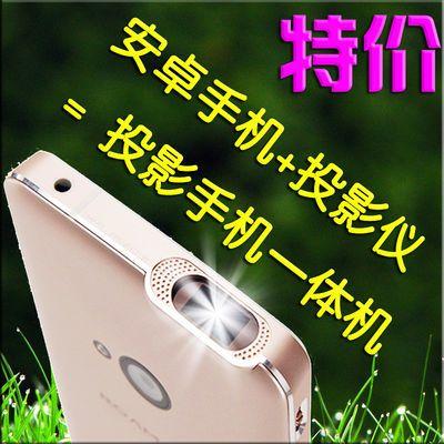 小微型投影仪 商务投影手机一体机双卡双待智能高清家用 讲课讲座