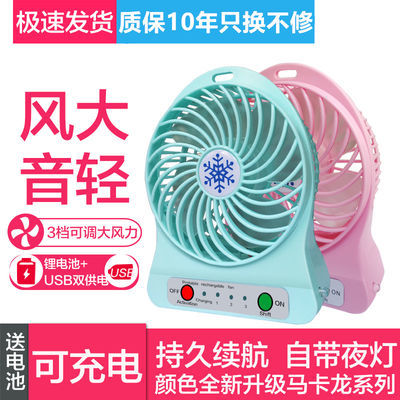 https://t00img.yangkeduo.com/goods/images/2019-07-09/c0467aafbc6ac912fe7259ce365d4c67.jpeg
