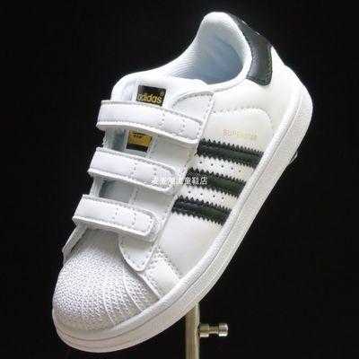adidas阿迪达斯男女小中大童鞋三叶草贝壳头魔术贴运动小白鞋板鞋